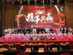 凝心聚力,携手前行―协和江北医院年度表彰大会圆满